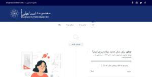 معصومه اسماعیلی :
